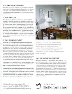 Artículo de la revista Aeroflot del Dr. Javier de Benito
