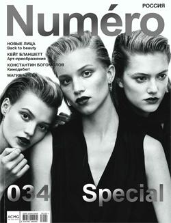 Revista rusa - Numéro